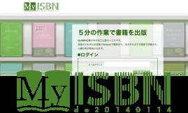 logo_myisbn