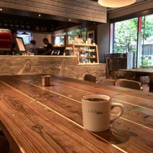 ノマドカフェ ArtistreeCafe(アーティストゥリー・カフェ)