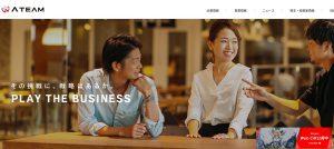株式会社エイチーム公式サイトのトップペー